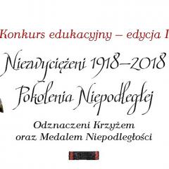 https://diecezja.lowicz.pl/app/uploads/Konkurs-IPN-240x240.png